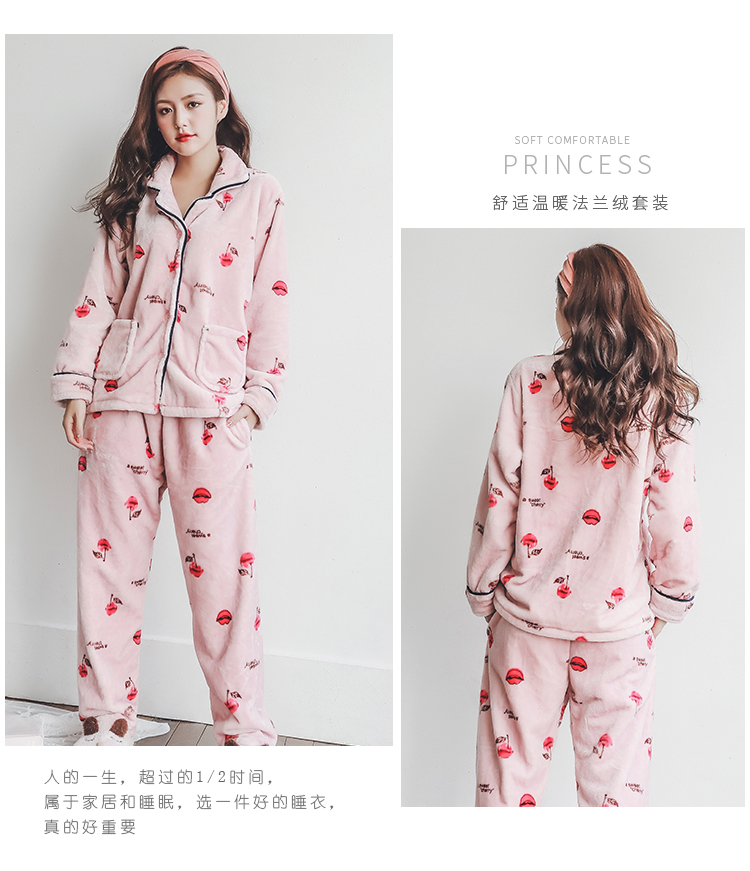 Plus Size 3XL 4XL 5XL Pyjamas women winter new Korean kawaii pink coral fleece warm pajama set thick flannel pijama home service 174