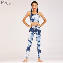 41ef35c5572d48 Women Yoga Suit Floral Print Blue Tank Tops + Long Pant Workout Slim  Leggings Two Pieces Activewear Pant Sets Women Sportswear
