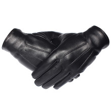GOURS Winter Gloves Men Genuine Leather Touch Screen Real Sheepskin Black Warm Driving Mittens New Arrival GSM050