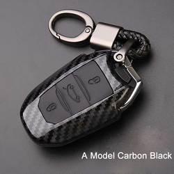 ألياف الكربون سيارة عن بعد حقيبة غطاء للمفاتيح حامل حماية لبيجو 301 308 308S 408 2008 3008 4008 5008 اكسسوارات السيارات مفتاح