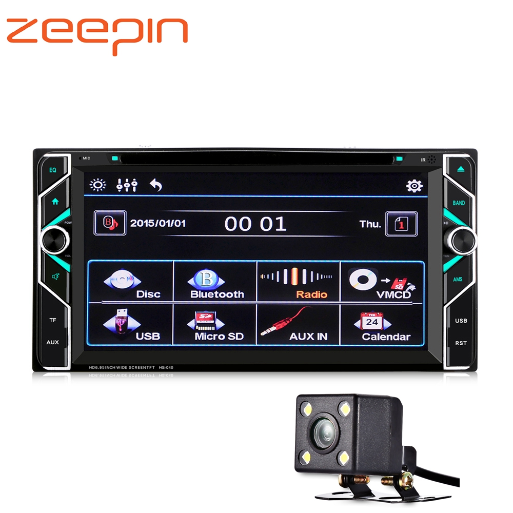 2 Din Bluetooth Car Stereo DVD Player for Toyota Bluetooth Hands free Call FM Radio TV Tuner AUX Audio Input Rearview Music Play