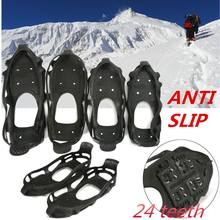 1 Pair Ice Grippers, 24 Spikes Anti Slip Elastic Shoe Boot Grip Ice Cleat Snow Gripper Non Slip Crampons Thermoplastic Elastomer(China)