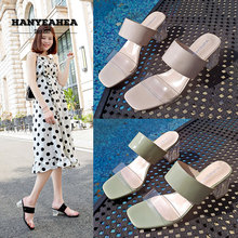 Solid Color Womens Summer Shoes Classic Fashion Heels Casual Fashionable