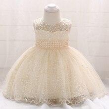Вечерние бальные платья для маленьких девочек, платье на крещение новорожденных, свадебное платье с бисером для маленьких девочек, L1859XZ