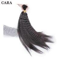 Kinky Straight Brazilian Human Braiding Hair Extensions 1 Piece Bulk Hair No Weft CARA Remy Bulk Hair For Braiding