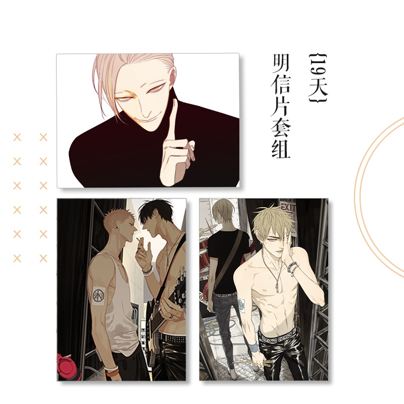New Old Xian Art Collection Book Illustration Artwork Comic Cartoon Characters Painting Drawing In Books From Office School Supplies On