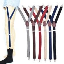 Рубашка Остается носок подвязки для мужчин полицейский военный Регулируемый эластичный подтяжки для ног рубашка с бретельками держатели Нескользящие зажим 1 пара