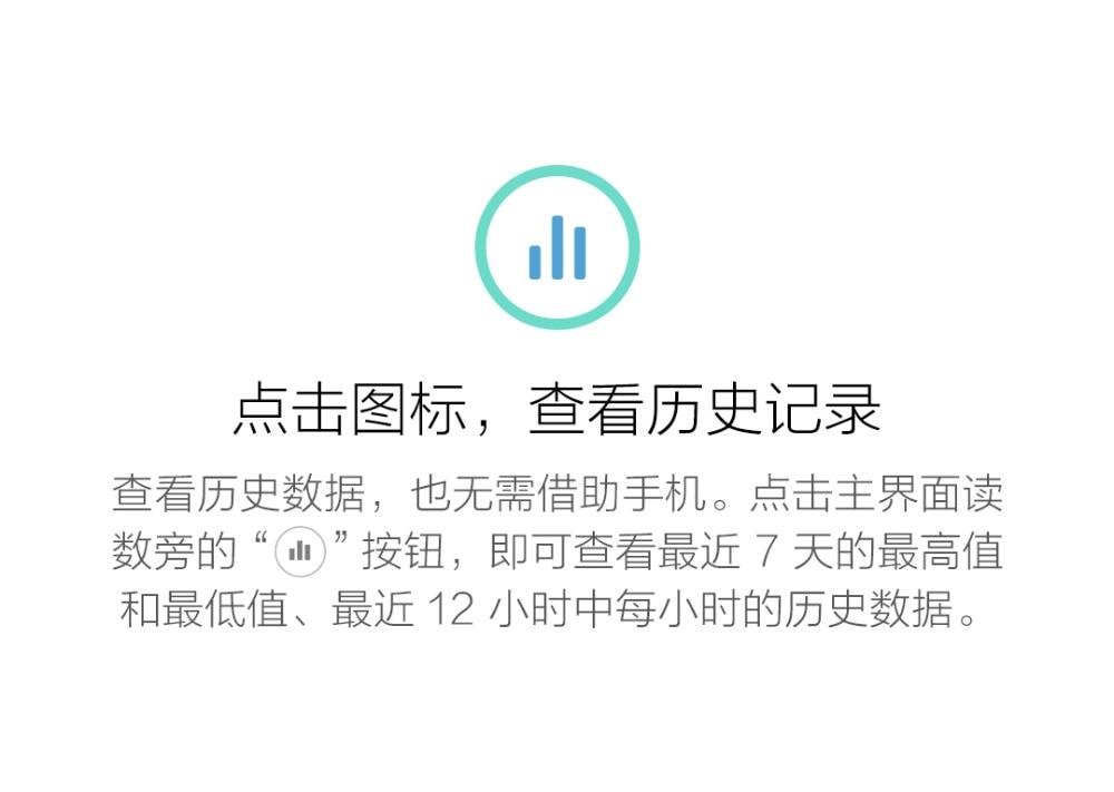 20181112_175937_165