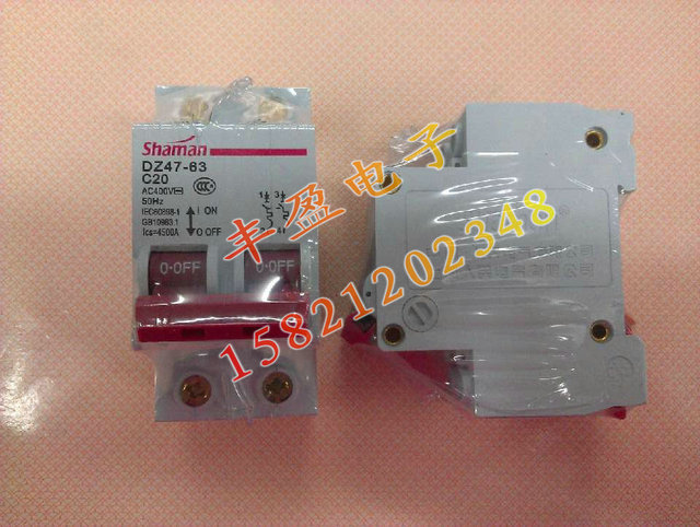 The people of Shanghai DZ47 63 2PC10A air switch circuit breaker ...
