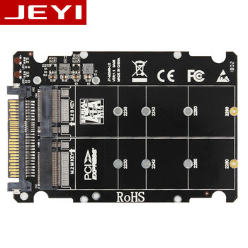Pcie M 2 Adapter | JEYI U2BOX + U2X16 U.2 SFF-8639 Adapter PCIe U2 2,5