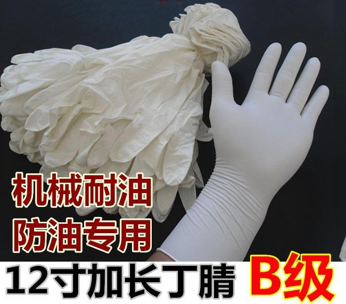 Disposable NBR gloves 12 inch long oil resistant rubber protective work gloves B acid ...