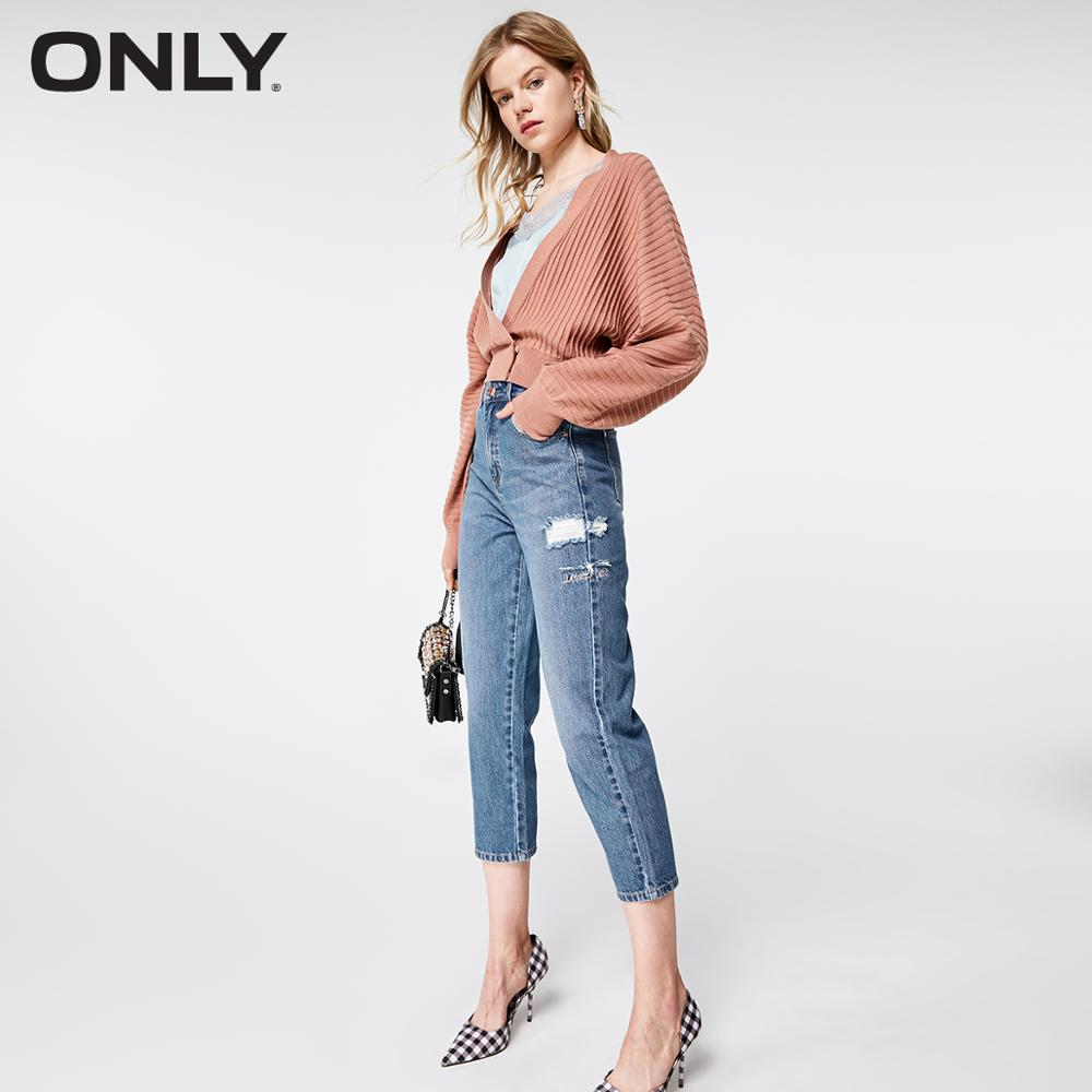ONLY  Spring Summer New Women's High-rise Loose Fit Ripped Crop Jeans |119149648