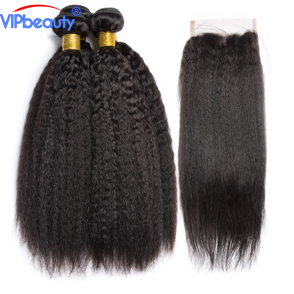 Vip Beauty Peruvian Kinky Straight Hair Bundles with Closure Non remy Hair Extension Human Hair 3