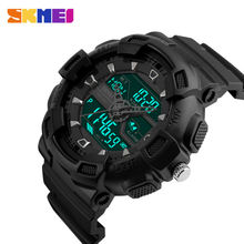 SKMEI Watch Men 50M Waterproof Military Sports Watches Dual Time Analog LED Digital Wristwatches Men relogio masculino 1189