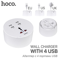 HOCO 4 8A Universal 4 USB Ports Wall Charger With Extension Cable 1 5m EU US