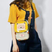 Angelatracy 2019 New Arrival Lion Canvas Cute Phone Small Cartoon Children Day Gift Yellow Zipper Bag Crossbody Messenger