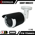 DONGJIA DJ-TCA2066S Waterproof Night Vision AHD HDCVI HDTVI CVBS Cam Outdoor 1080P 2.0MP Bullet Analog 4 In One Camera IR Cut