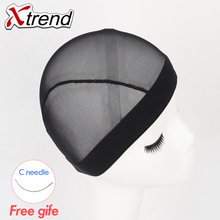 wholesale price black Dome Cornrow Wig Caps Easier Sew In Hair Stretchable Weaving Cap Elastic Nylon Mesh Net&hairnet 1-10pcs(China)