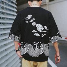Традиционная китайская одежда для мужчин, китайский воротник-стойка, рубашка, блузка, ушу кунг-фу, одежда, китайская рубашка, топы Q748