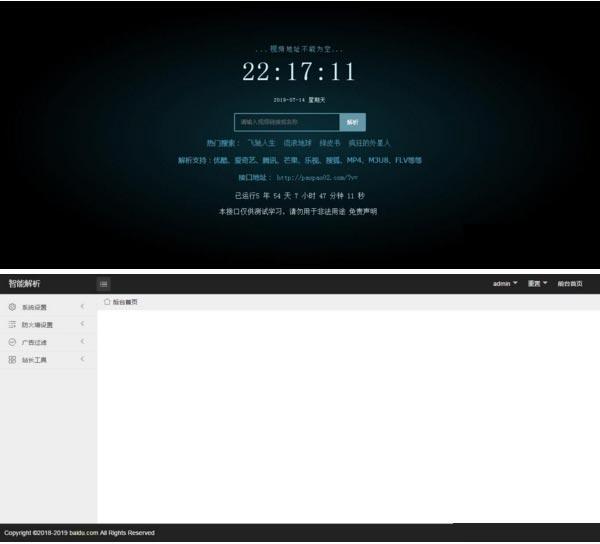 新版XyPlayer4.0源码 手机端无弹窗广告视频二次解析vip影视