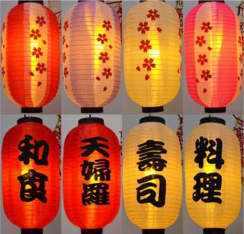 Japanese Style Paper Decor Lantern High Quality Waterproof Paper Lamp Hanging Light Satin Bar Decorative Pub House Decor
