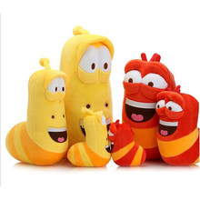 Anime Fun Insect plush toys Creative Larva Plush Toys Cute Stuffed Worm Dolls for Children Birthday Gift(China)