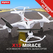 Officielles SYMA X13 4 Canal 6-Axis RC Hélicoptère Mini Quadcopter Drone Jeter Vol Sans Tête sans Caméra USB De Charge UFO