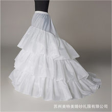 2019 White Black Long Train Petticoat For Tail Wedding Party Dresses Crinoline 3 Hoops Underskirt saiote de noiva(China)