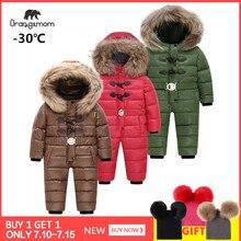 цена Orangemom brand baby clothing for boys baby winter suit jackets for teenage girls snowsuit kids parka children coat & outwear онлайн в 2017 году
