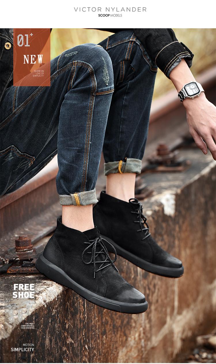 2018 men fur boots (28)