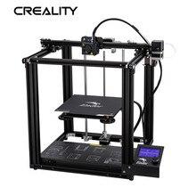 Новейший Creality 3d принтер Ender-5 принтер с стабильной мощной закрытой структурой и отключением питания, печать 220*220*300