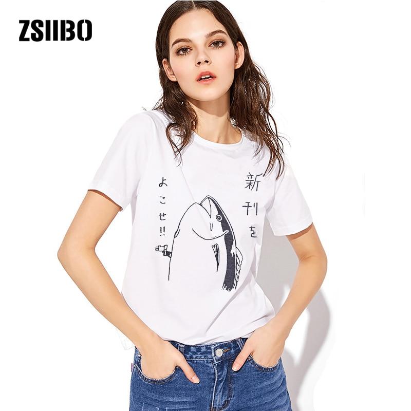 Womens Tee Rilakkuma Japanese Manga Anime Fun T-shirt Men Women Unisex 2432 2018 Summer Harajuku Brand Home