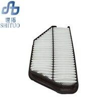 96628890 best car Air filter for chevrolet Captiva 2.4L/3.2L car filter