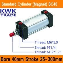 SC40 Стандартные Цилиндры Воздуха Клапан Магнит Диаметр 40 мм Строк 25 мм до 300 мм Ход Одноместный Род Двойного Действия пневматический Цилиндр