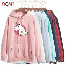 cf96c362511347 DOMI New Autumn And Winter Girl Sweatshirts Hippo Unicorn Thick Loose  Fleece Simple Solid Color Women