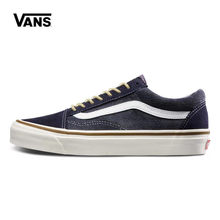 b1f20cf937 Vans low-top CLASSICS Unisex Old Skool 36 Anaheim Lights Suede Corduroy  Gray Blue Leisure sports skateboard shoes VN0A38G2UPG