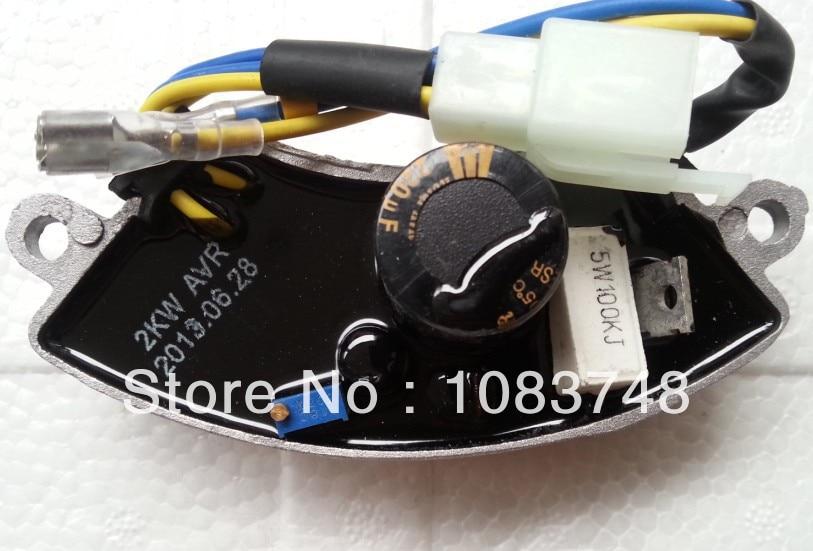 generator AVR automatic voltage regulator AVR 2KWgenerator AVR automatic voltage regulator AVR 2KW