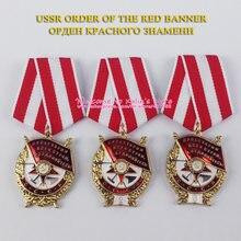 União Soviética XDT0025 Ordem da Bandeira Vermelha Prêmio Militar Vermelho Banner número Rolamento '2' URSS Medalha de Bandeira Vermelha com número '3