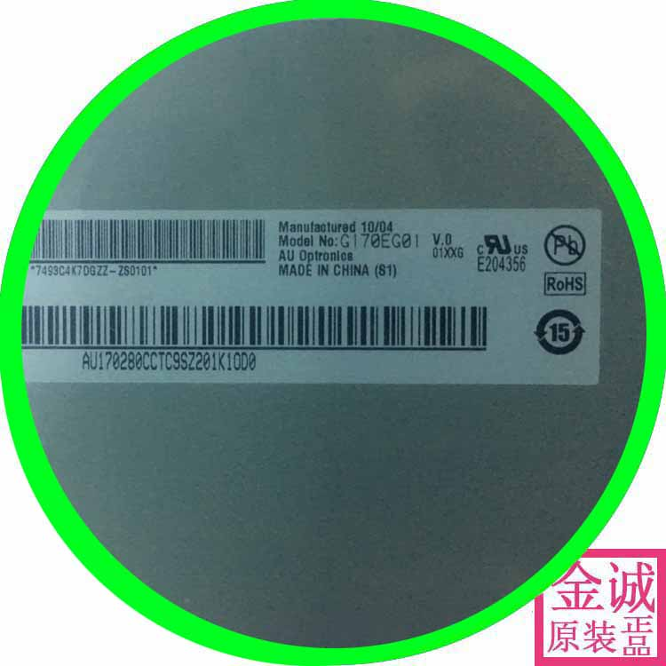 100% original new G170EG01 V0 AUO original new G170EG01 V.0/V1/V.1 industrial LCD