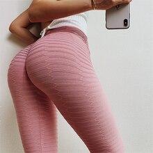 Лучший!  Yvlvol 6 цвет продажа длинные полосы пузырь спортивные брюки женщины спортивные дышащий персик хип  Луч�