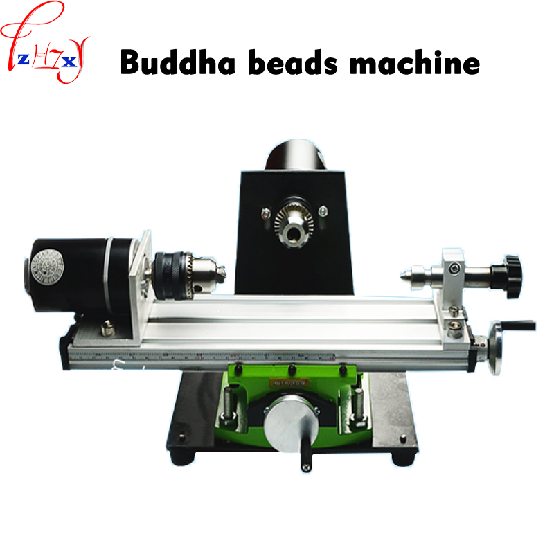 Mini - car beads machine DIY wooden bead carpentry tool beads machine household use mini lathe 220V 1PC