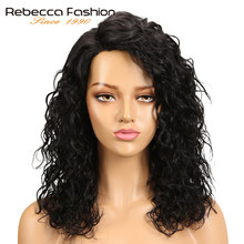 Rebecca Water Wave Human Hair Lace Wigs For Black Women L Part Peruvian Remy Hair Natural Wave Lace Wig 16 Inch Free Shipping(China)