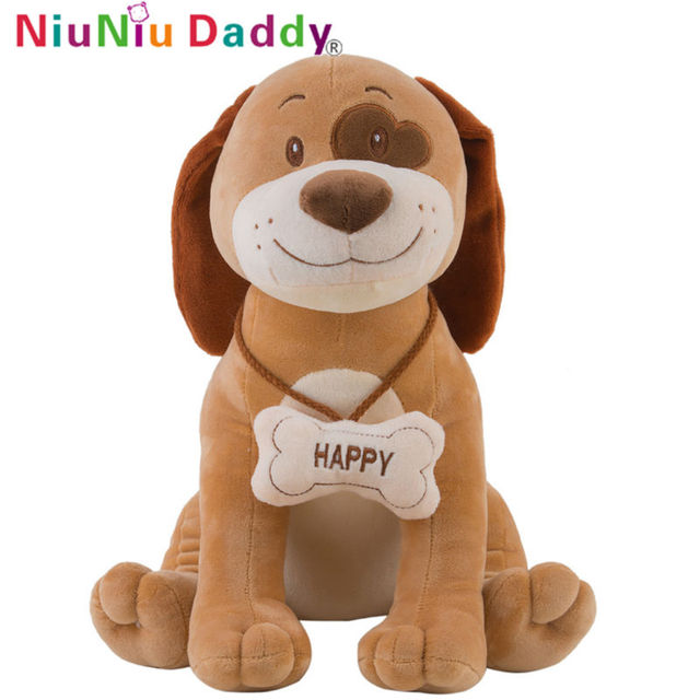 Niuniu Daddy Plush Dog Low Price Toy Doll Birthday Gifts Stuffed Animals 30cm 118 Inch Free Shipping