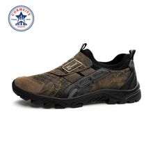 Real New Medium Eva The Newest Men Hiking Shoes Outdoor Sport