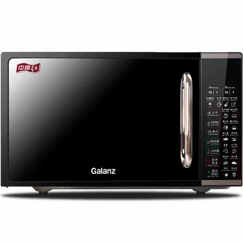 Galanz G70F20CN1L DG BO Galanz Microwave Oven Flat Mirror In Microwave Ovens From Home