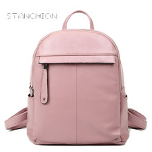 Backpack Faux Leather Women Daily Multifunctional Rucksack Zipper Solid School Bags For Girls Shoulder Bags(China)