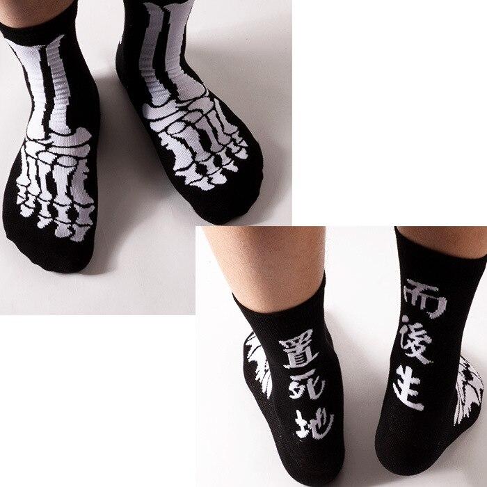 Combed Cotton Mens Socks Black White Color Chinese Characters Letter Socks Skeleton Hip Hop Cool Socks