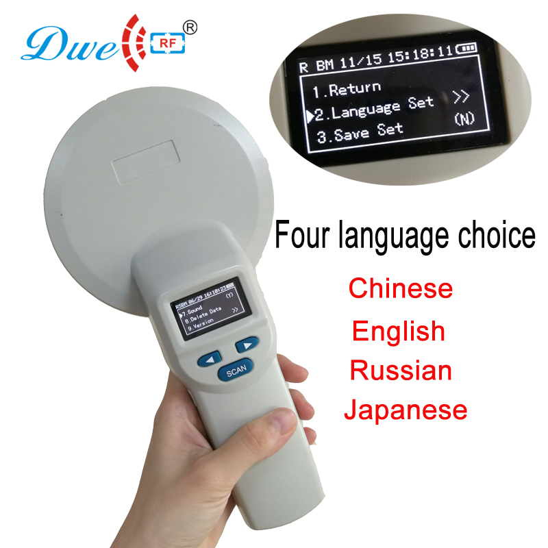 DWE CC RF animal rfid FDX-B handheld reader EMID fdx-b low frequency tag scanner support android