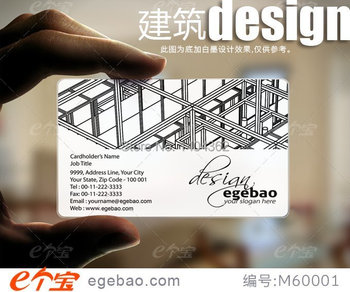 500 Pcs/lot custom design transparent plastic Business Cards  visiting card printing one sided printing  NO.2091