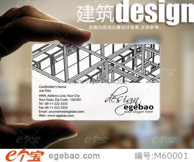 500 Pcs Lote Custom Design Plastique Transparent Cartes De Visite Carte Impression Recto